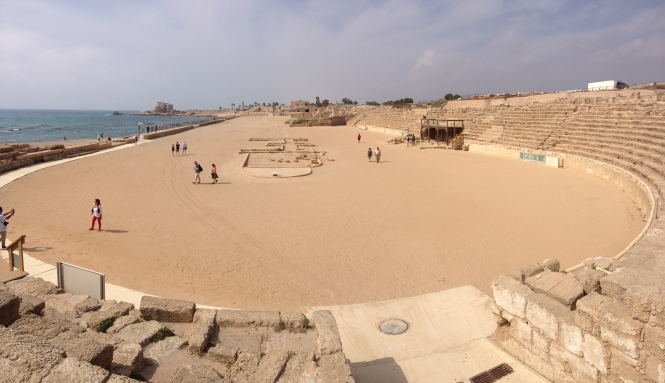 Chariot racing and gladiatorial arena in Caesarea.