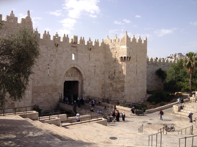 Damascus Gate (Jerusalem).