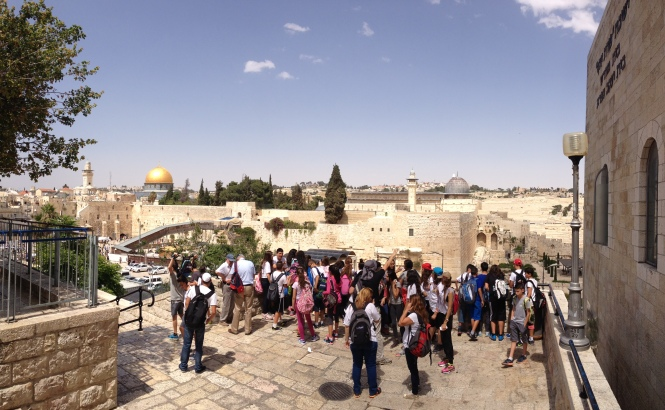 View of Jerusalem from Israeli quarter.